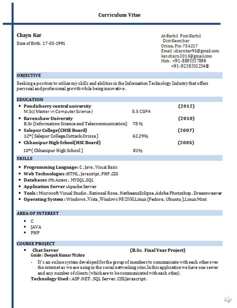 Resume Format For Msc Computer Science Freshers Free m sc computer science model resume