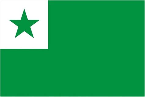 cdr translation pattern esperanta flago free vector download 1 free vector for