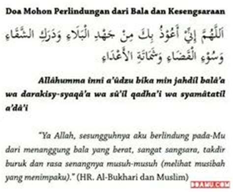 Answered Prayers Doa Doa Yang Terkabul barangsiapa yang membaca quot allahumma inni as aluka ilman nafi an wa rizqan wa si an wa syifa