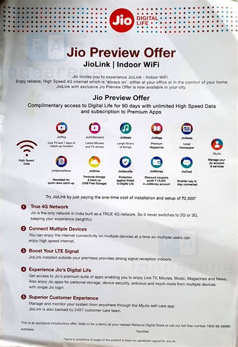 home wireless internet plans new reliance wimax reliance wimax reliance jio to launch wifi router with 4g rs 2 500 for
