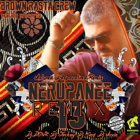tamil mp3 dj remix songs free download 2k15 nerupanee remix 13 aaluma deepavalima mix 19 tamil