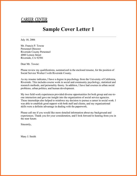social work cover letter soap format