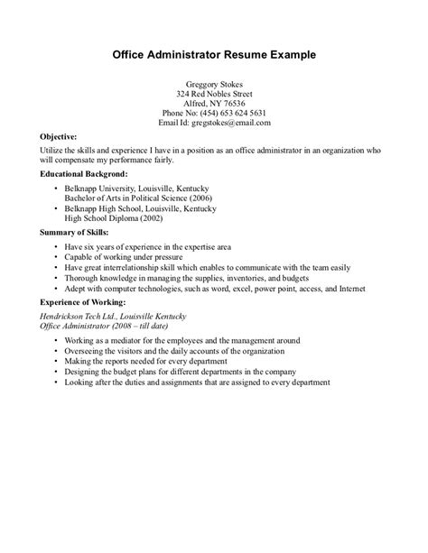 Example Of A Resume With No Work Experience by Sample Resume Templates With No Work Experience Cv For 16