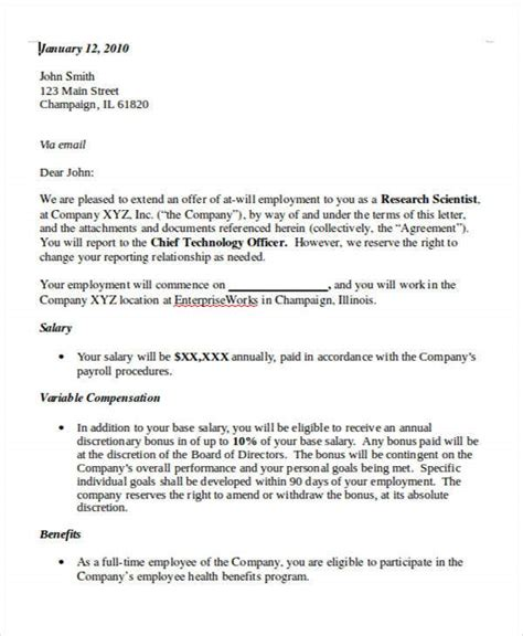 job appointment letter templates