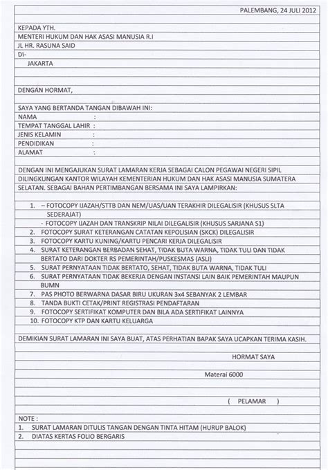 Contoh Surat Lamaran Kerja Cpns Kejaksaan 2017 by Surat Lamaran Kerja Guru Olahraga Contoh Lamaran Kerja