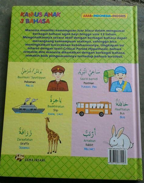 Kamus 3 Bahasa Mandarin Indonesia Inggris Lengkap Dan Praktis buku kamus anak 3 bahasa arab indonesia inggris toko muslim title