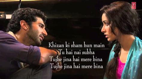 theme music aashiqui 2 bhula dena aashiqui 2 full song with lyrics aditya roy