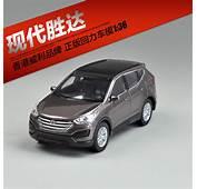 Model Cars Hyundai Promotion Shop For Promotional