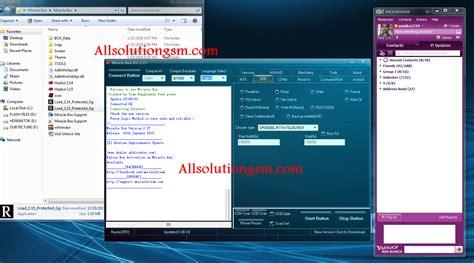 jaf software full version free download download the latest jaf crack gsmtechnologybd miracle box