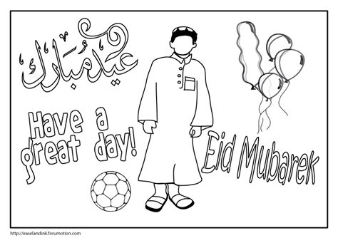 free coloring pages free printable eid greeting card for july 2011 tj ramadan