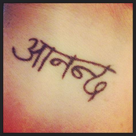 ananda tattoo 17 best images about on tiny
