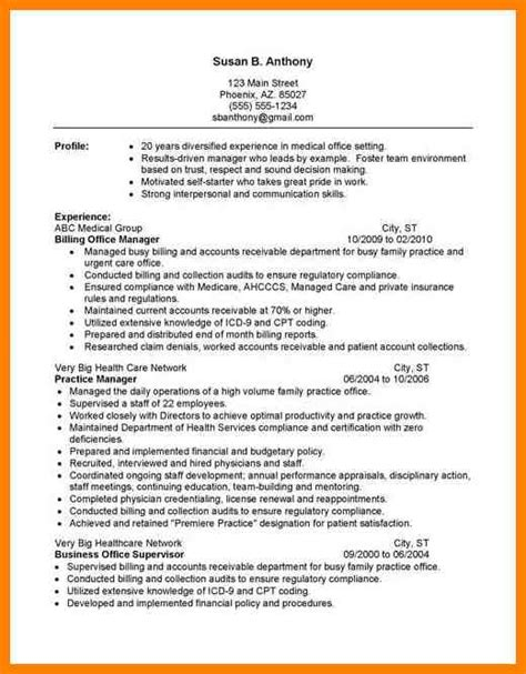 career objective for it manager 9 office manager resume objective offecial letter