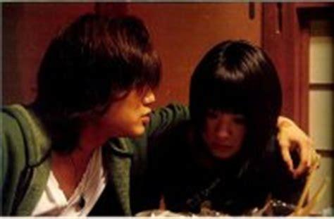 film romance et drame film japonais bandage 119 minutes drame romance et