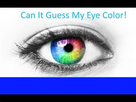 eye color quiz can it guess my eye color quiz 1