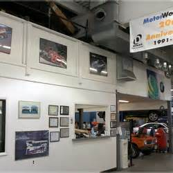 motor works west auto repair 471 w st wyckoff