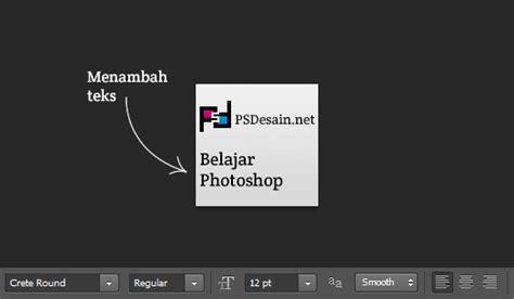 membuat iklan dengan photoshop cara membuat iklan gif dengan photoshop cs6 psddesain net