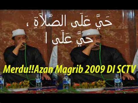 azan muammar za mp3 download subkhanallah sungguh merdu h muammar za azan magrib