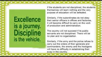 Anushasan Essay In by Essay On Discipline Composition On Discipline In Student Creative Writing