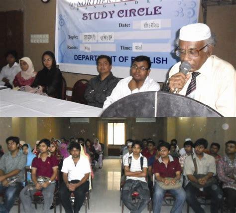biography of muhammad sm university news bangladesh study circle on life style