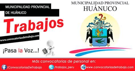 trabajos en huanuco municipalidad huanuco convocatorias 2016 convocatorias muni huanuco 2018 trabajos empleos
