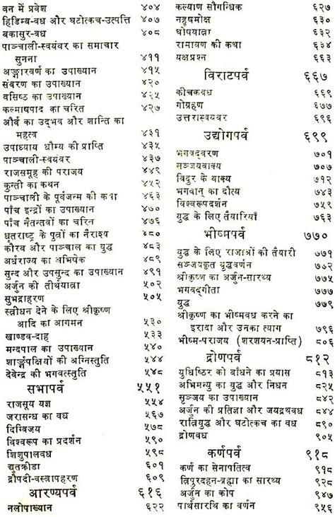 translate malayalam translate malayalam 28 images malayalam electronic dictionary talking pocket text translator
