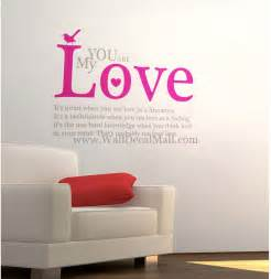 Wall Stickers Love Quotes you are my love quotes wall decals walldecalmall com
