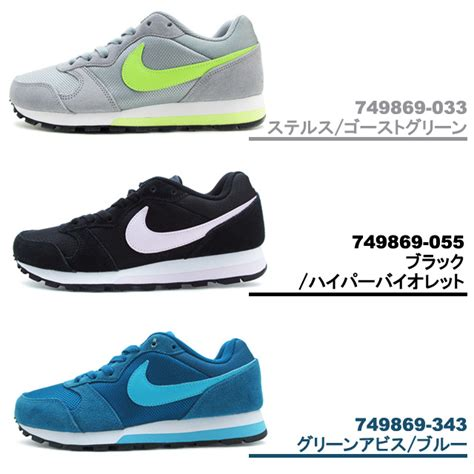 New New Casualpria Nike Md Runner Original Premium 5 Warna 39 44 premium one rakuten global market nike womens md