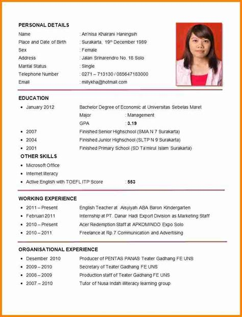 Resume Samples Pdf Format Download by Resume Format Job Application Gse Bookbinder Co