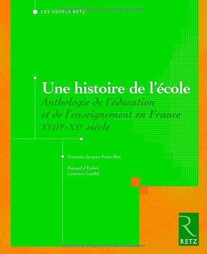 de l origine des espã ces edition books une histoire de l ecole edition 9782725624969