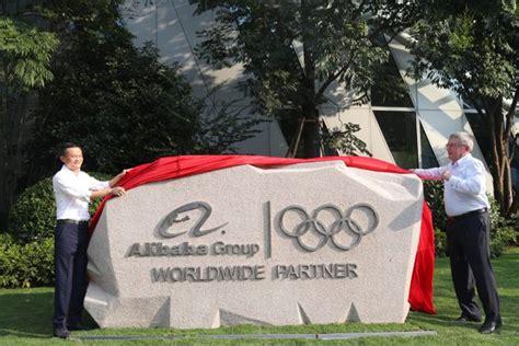 alibaba latest news alibaba unveil their new olympic games logo tamebay