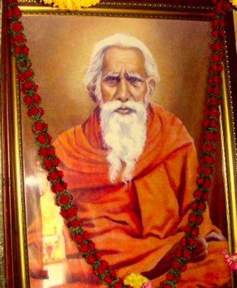 Sant Mat Meditation Technique by Maharshi Mehi The Bridge Between Hindu Scriptures And