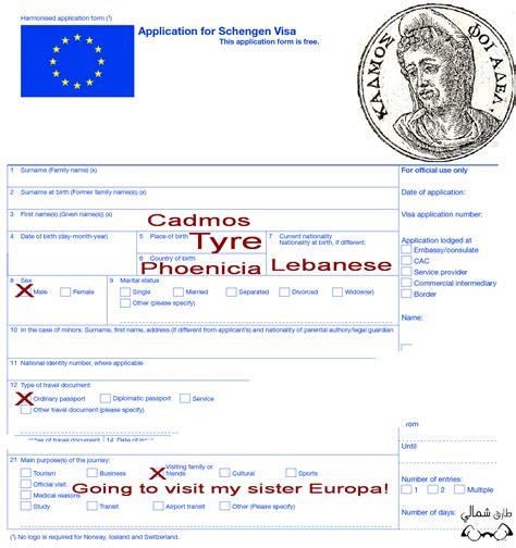 Modèle De Lettre D Invitation Pour Visa Belgique Modele Lettre Invitation Mariage Visa Meilleur De