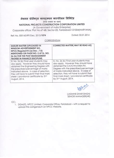appointment letter civil engineer current opening appointment letter sle for engineer