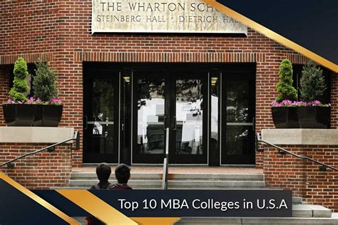 Best Business Schools In Canada For Mba by Business Universitiesrankings