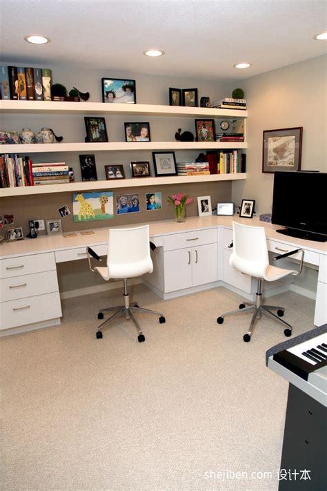 Home Office Design Architecture 转角转角书桌书柜 土巴兔装修效果图