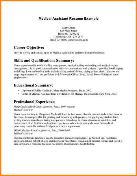 Exle Of Resume For Assistant by Objective Exles For Resume Resume Template 2017