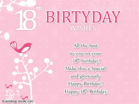 Acknowledgement Letter For Birthday Wishes 18th Birthday Wishes Greeting And Messages Wordings And Messages
