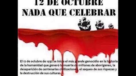 imagenes 12 de octubre nada que celebrar 12 de octubre youtube