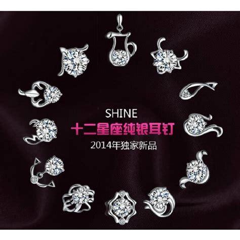 Korek Api Motif Floral Silver Murah zodiac earrings capricornus white 925 sterling silver anting wanita white