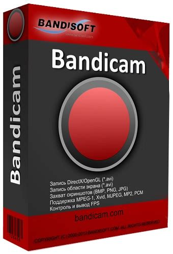 bandicam full version yapma bandicam indir full t 252 rk 231 e oyun ve ekran 199 ekme 4 1 1