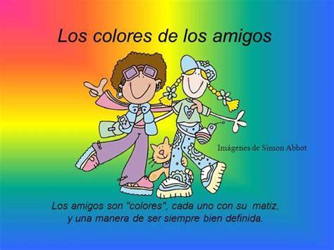 feliz navidad imagen 9403 im 225 genes cool laminas para saludar a los amigos los colores de los