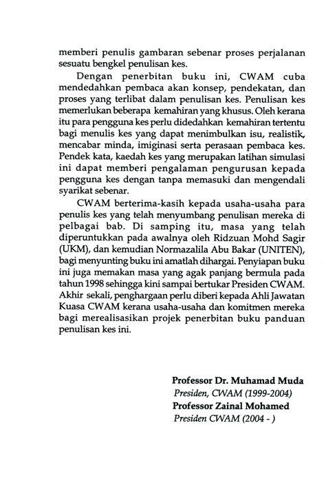 panduan penulisan kes cetakan kedua 2013 intllab