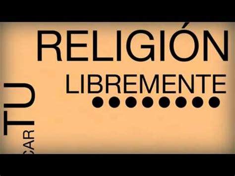 imagenes libres de derechos wikipedia en espa 209 ol video sobre la declaracion universal de