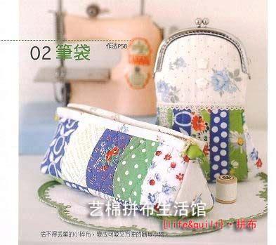moldes bolsas tecido gratis arte patchwork elisia patchwork para iniciantes
