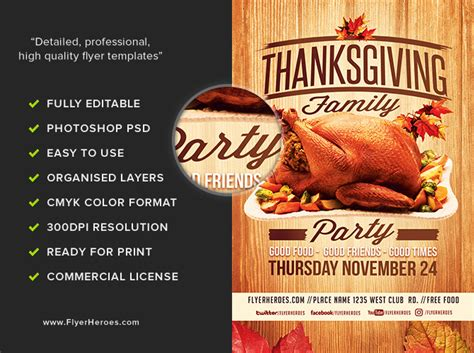 thanksgiving family party flyer template flyerheroes