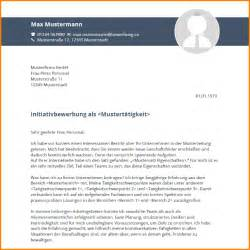 Initiativbewerbung Anschreiben Vorlagen Kostenlos 6 Anschreiben Initiativbewerbung Muster Kostenlos Reimbursement Format