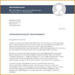 Bewerbung Initiativbewerbung Muster Anschreiben 6 Anschreiben Initiativbewerbung Muster Kostenlos Reimbursement Format