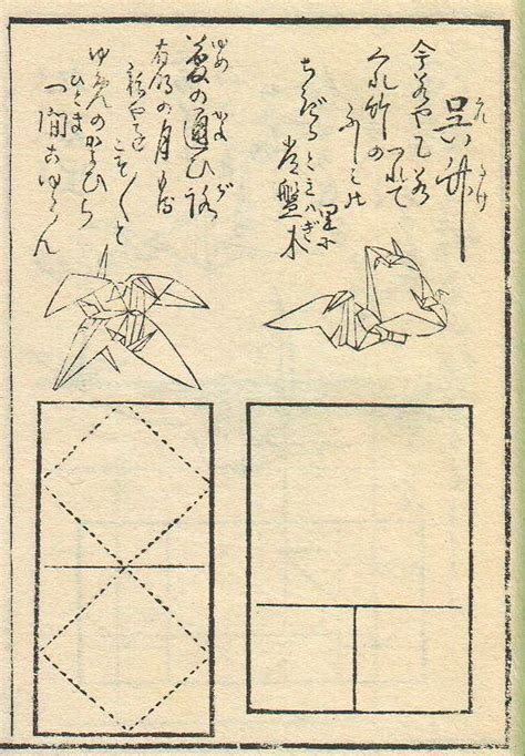 What Is The History Of Origami - file hiden senbazuru orikata s14 2 jpg wikimedia commons