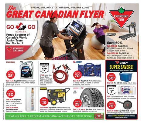 when comes the canadian west 2 canadian tire west flyer january 2 to 8