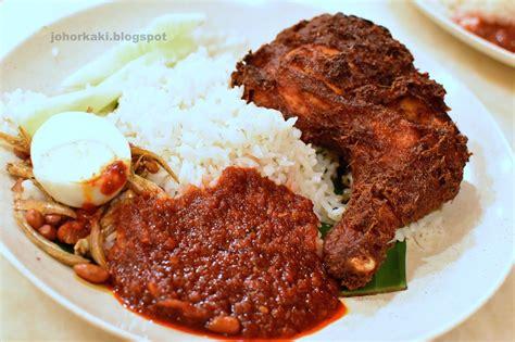 nasi lemak village park nasi lemak uptown damansara pj jk1472